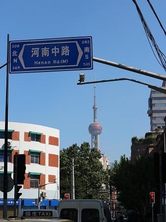2018上海 (26)