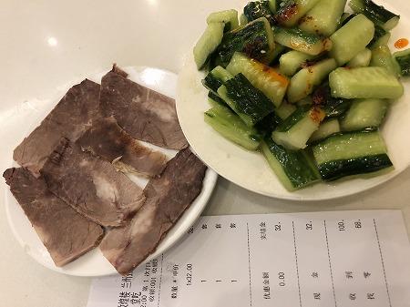 shanghai2018 (32)