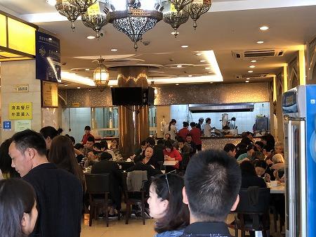 shanghai2018 (37)