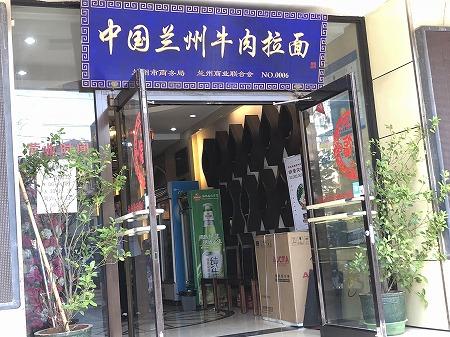 shanghai2018 (38)