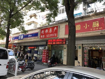 shanghai2018 (40)