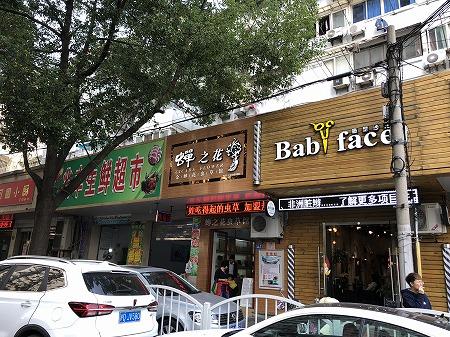shanghai2018 (41)