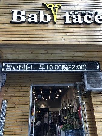 shanghai2018 (42)