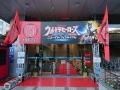 ウルトラヒーローズEXPO2019ニューイヤーフェスティバルIN東京ドームシティ