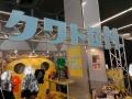 ウルトラヒーローズEXPO2019ニューイヤーフェスティバルIN東京ドームシティ32