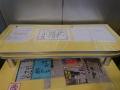 ウルトラヒーローズEXPO2019ニューイヤーフェスティバルIN東京ドームシティ39