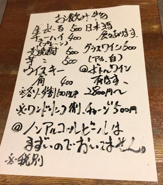 2-IMG_5244.jpg