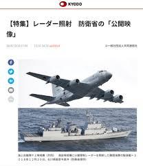 合成写真 朝日新聞