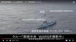 韓国5001 ボート