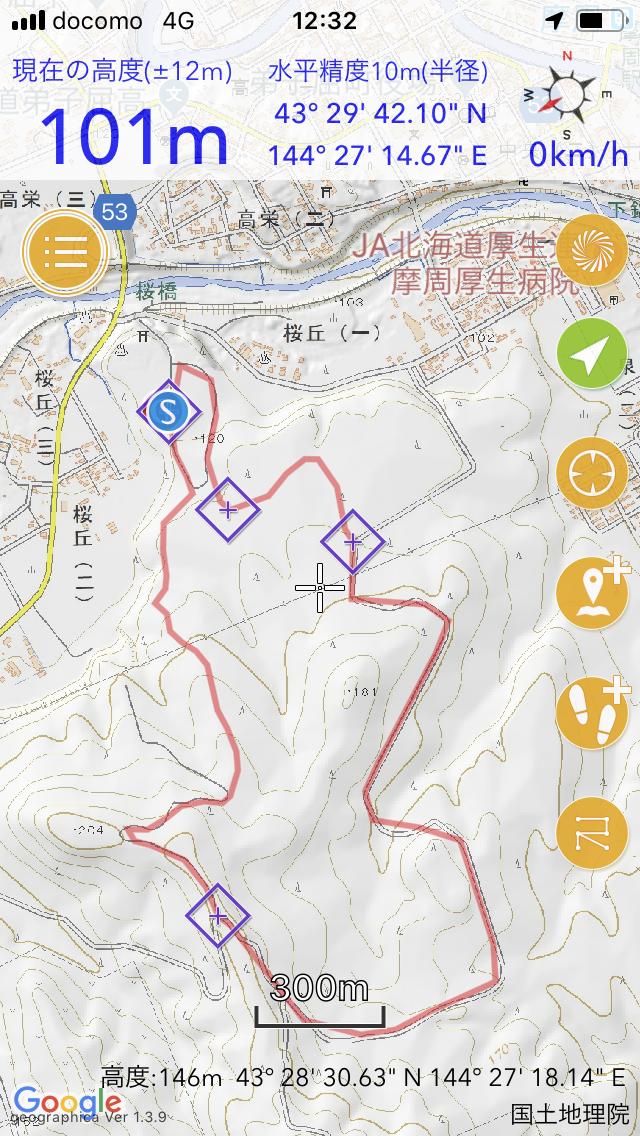桜丘クロカンコース