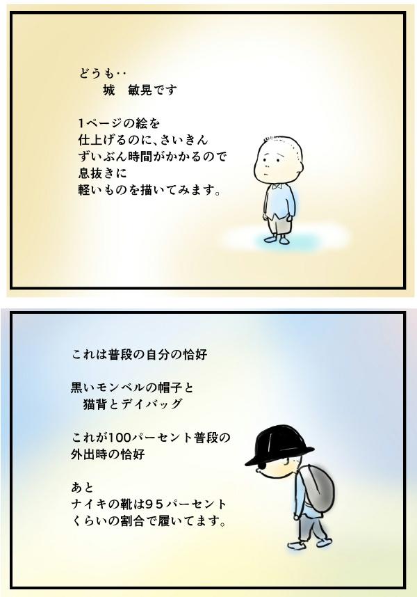 toshiaki18_10251.jpg