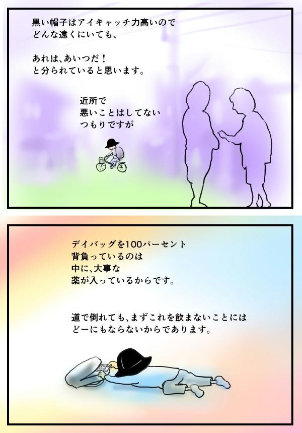 toshiaki18_10252.jpg