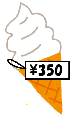 160105_softcream.png