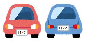 160906_car.png