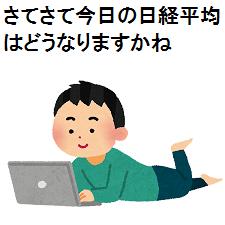 190113_computer_nekorogaru_man.png