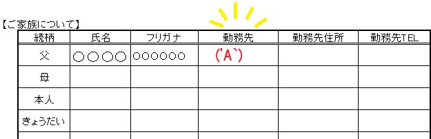 190117_musyoku.png