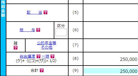 190121_shotoku.png