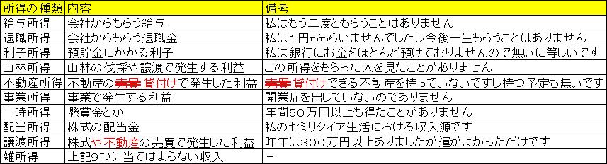 190125_shotoku2.png