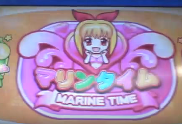 190201_marintime.png