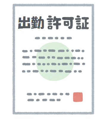 190212_kyokasyo.png