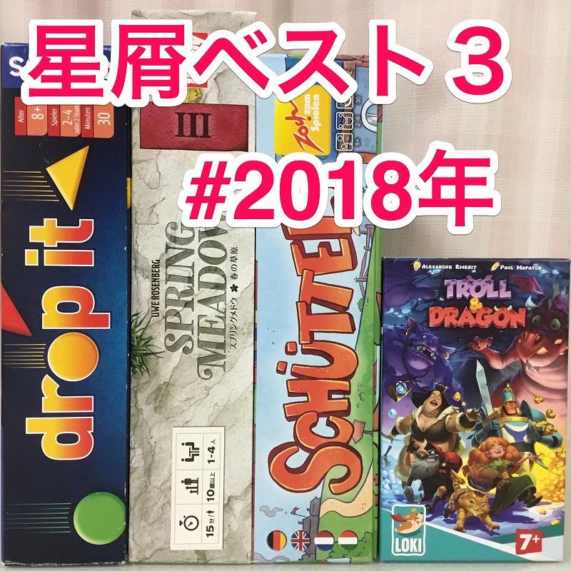 20181229041259948.jpg