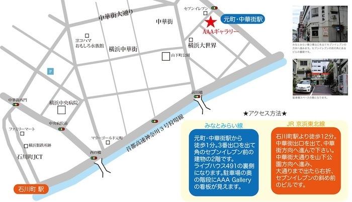 地図AAA