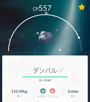 2018 1021 ポケモン