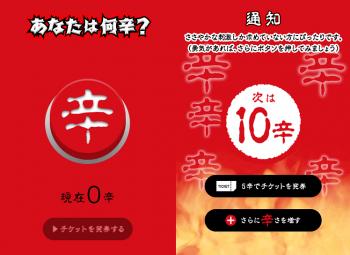 2018 1024 丸亀製麺3