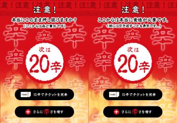 2018 1024 丸亀製麺4