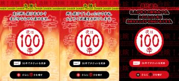 2018 1024 丸亀製麺6