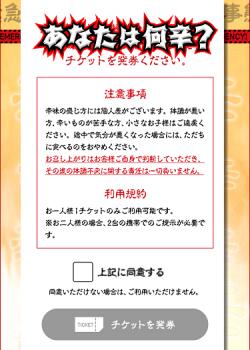 2018 1024 丸亀製麺8