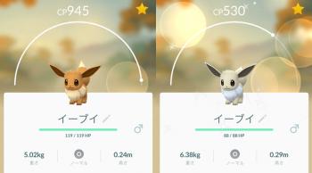 2018 1201 ポケモン