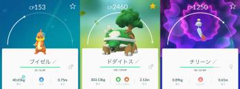 2018 1201 ポケモン7