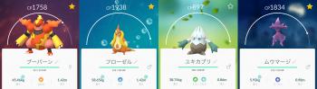 2019 0101 ポケモン4
