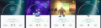 2019 0110 ポケモン2