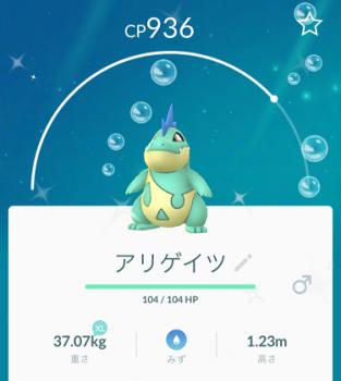 2019 0113 ポケモン2