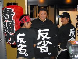 Takatoriki_Hansei.jpg