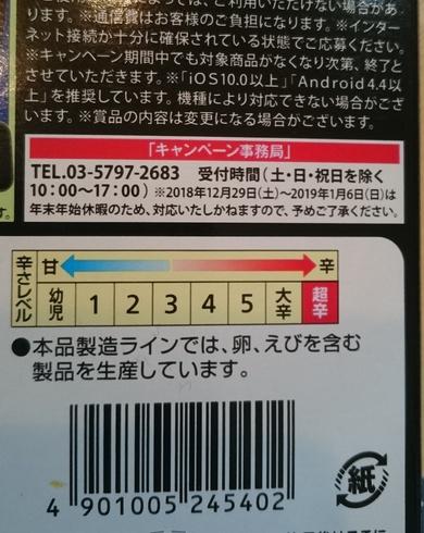 DSC_1648.jpg