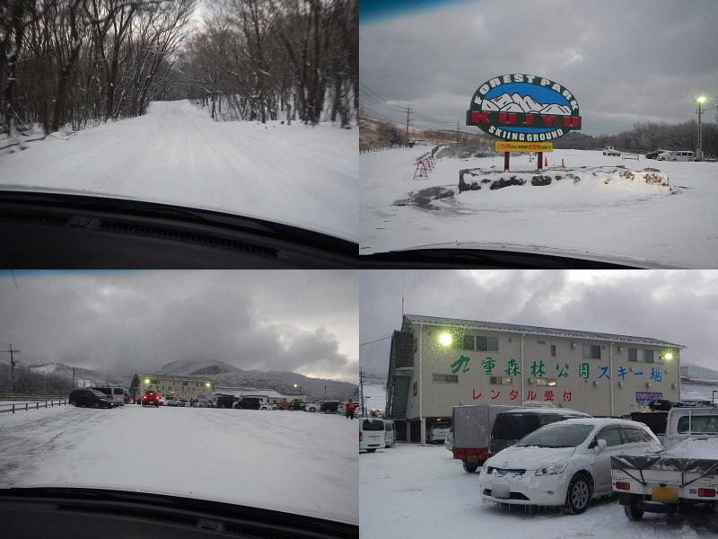 5積雪1m