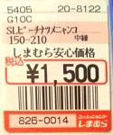 20190102品番-掛け布団