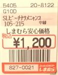 20190102品番-敷き布団