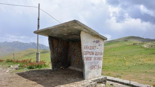20180729_171013_TopOf_KhaburabotPass_PamirHighway_Tajikistan.jpg
