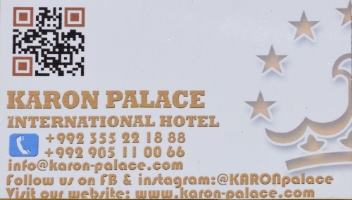 20180730_110300_KaronPalaceHotel.jpg