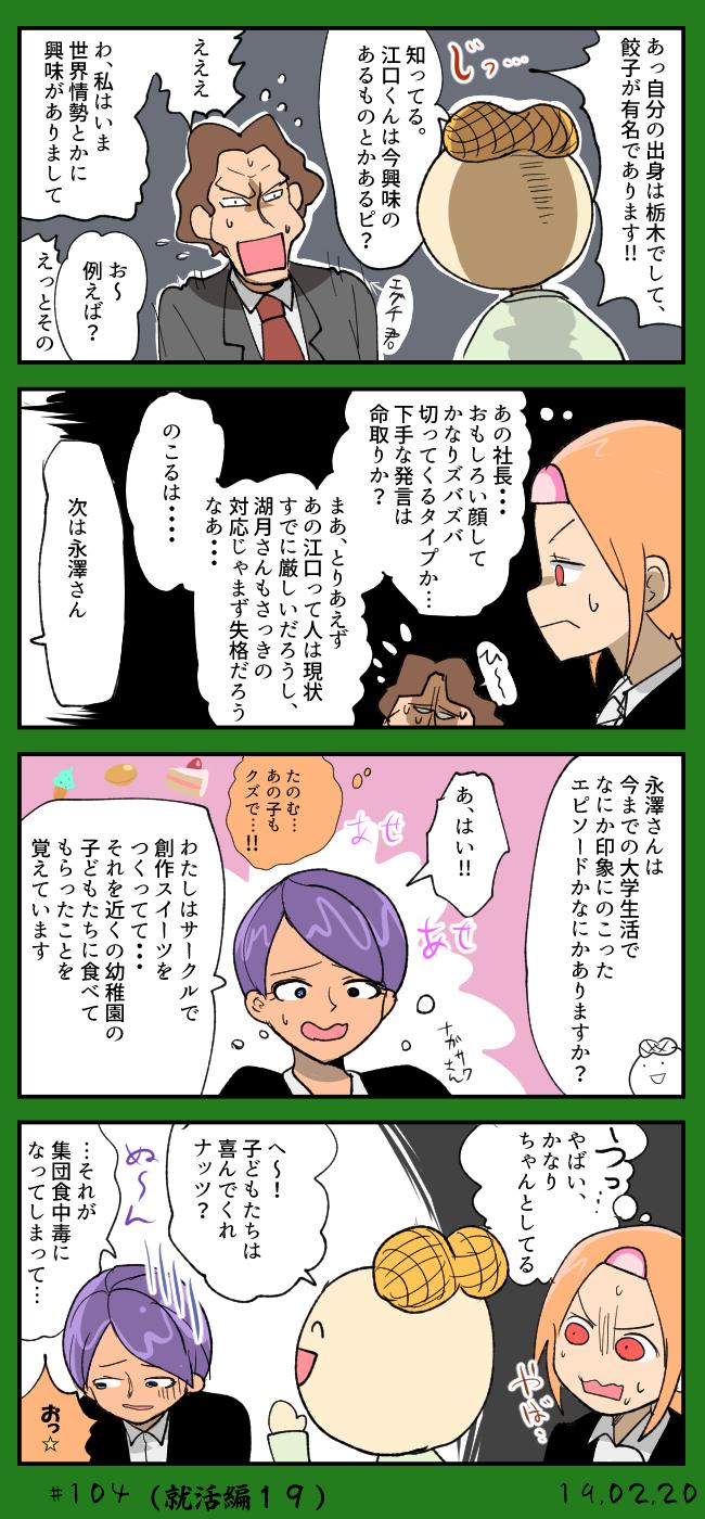 chan104.jpg