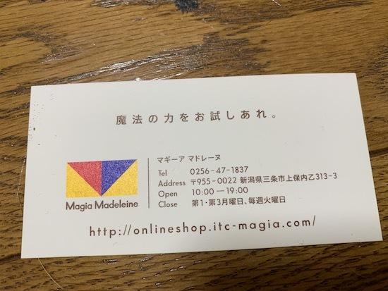IMG_6850.jpeg