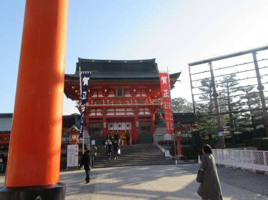 2019.1.7京都