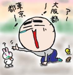 nitooumonowa-2.jpg