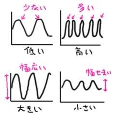 otonozu-2.jpg
