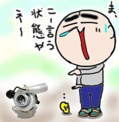 ta-boo-2.jpg