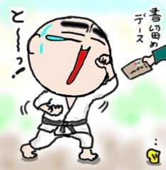yubinuke-2.jpg